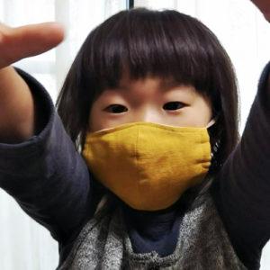布マスク子供用